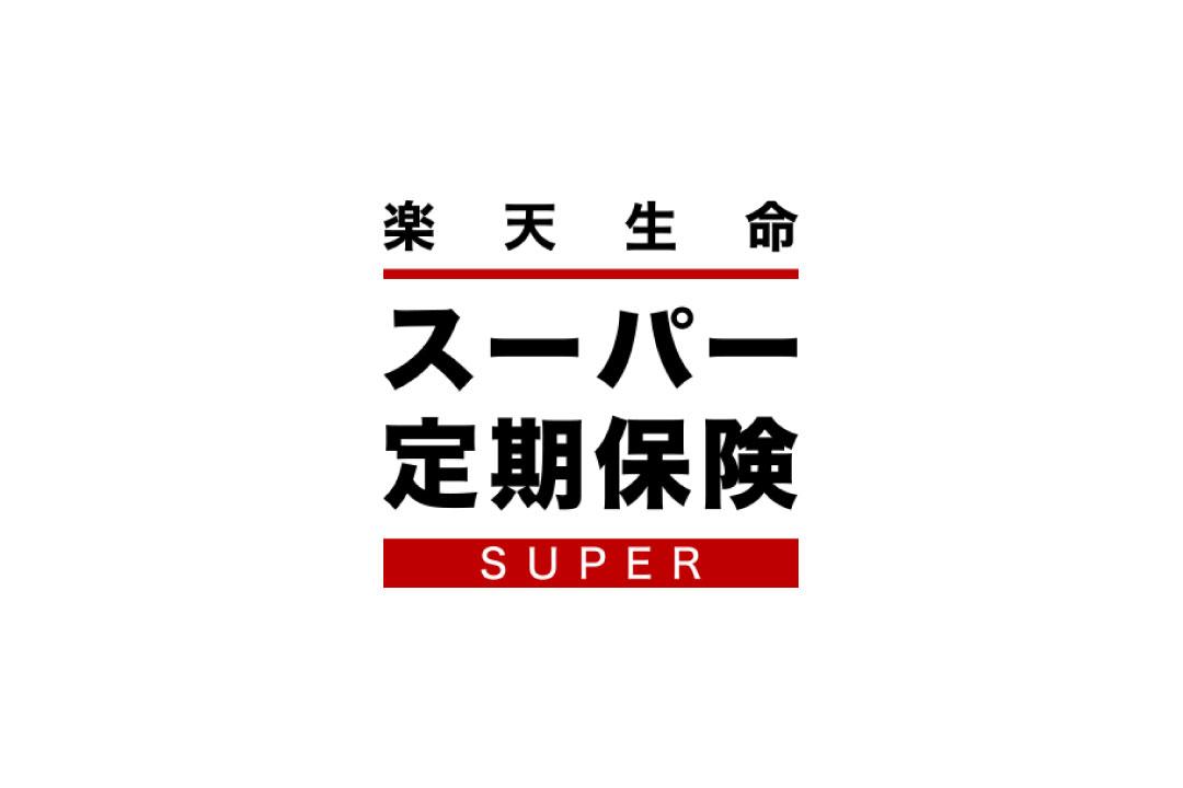 rakuten-super